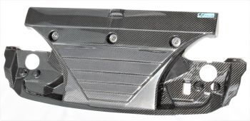 Karbonius Carbon Fibre E36 Radiator cover